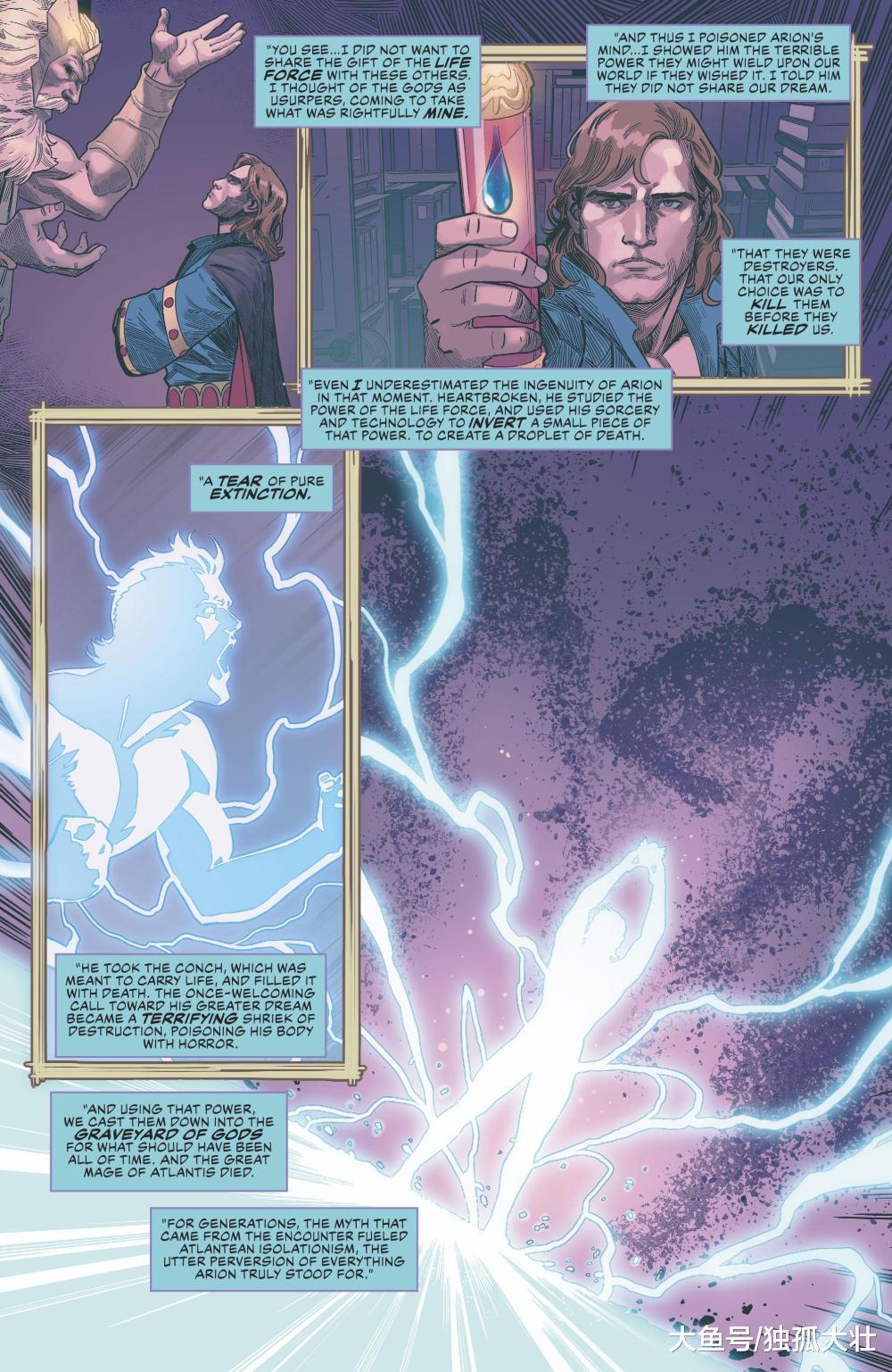 《正义联盟》蝙蝠侠身穿原型装甲, 海神入侵的的原因被彻底揭开!
