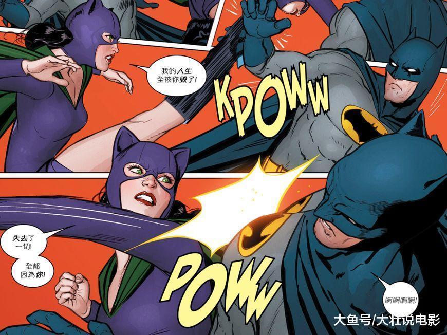 蝙蝠侠明明那么有钱, 猫女为何还要去偷东西?