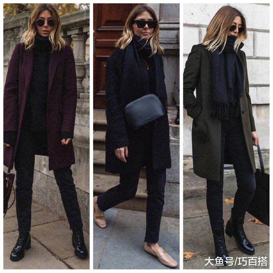 时尚博主教科书式穿搭,简洁大衣穿出时髦,一秒GET气质!
