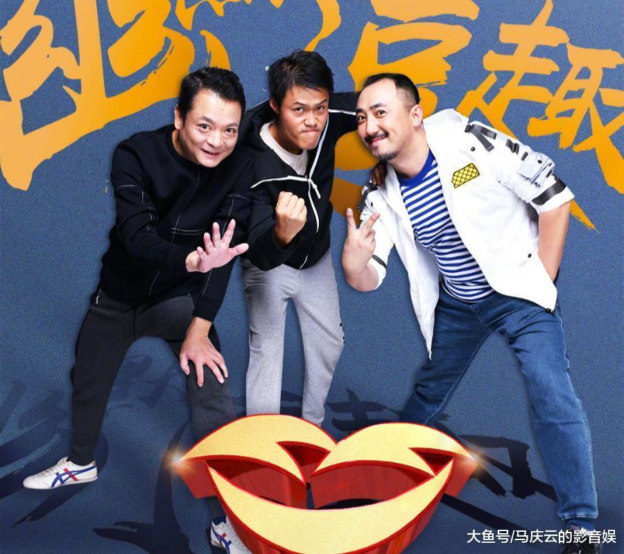 首届中国相声小品大赛第二期收视率再夺全国第二, 北漂题材最经典