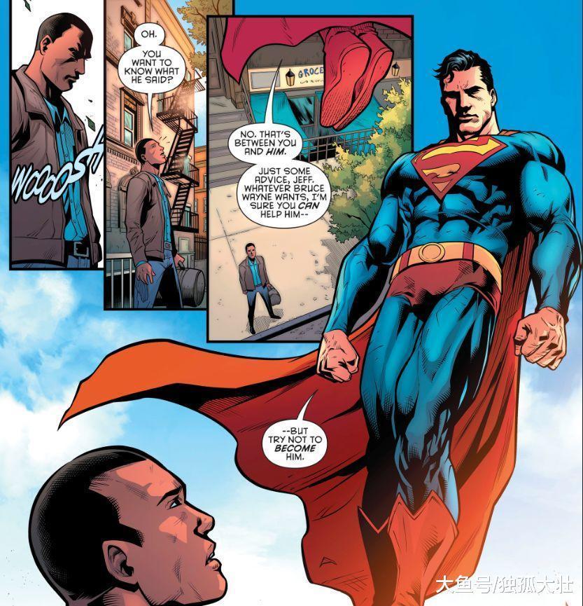 《蝙蝠侠: 局外人》蝙蝠侠成功打败业报, 神秘组织终于现身!