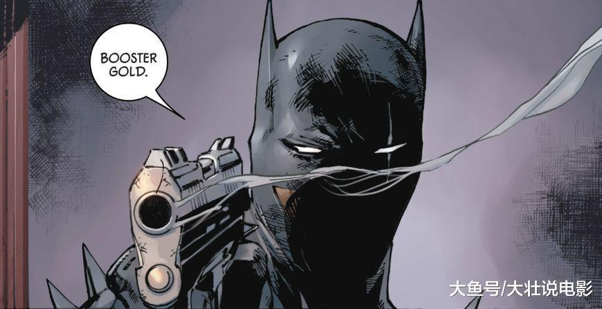 金属大事件后续, 狂笑蝙蝠将推出个人漫画, 全新黑化蝙蝠侠登场!