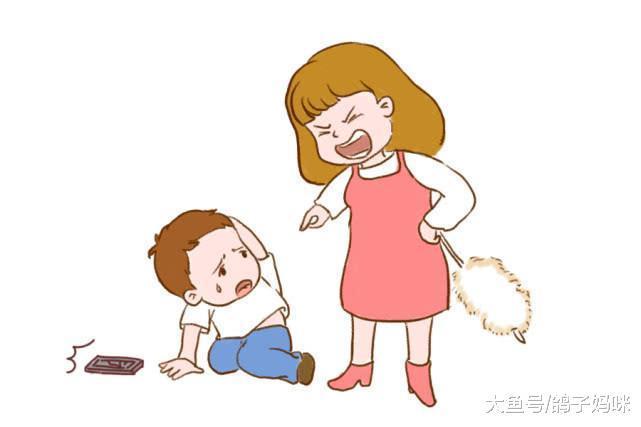 骂小孩用错情绪字眼, 小心越骂越坏