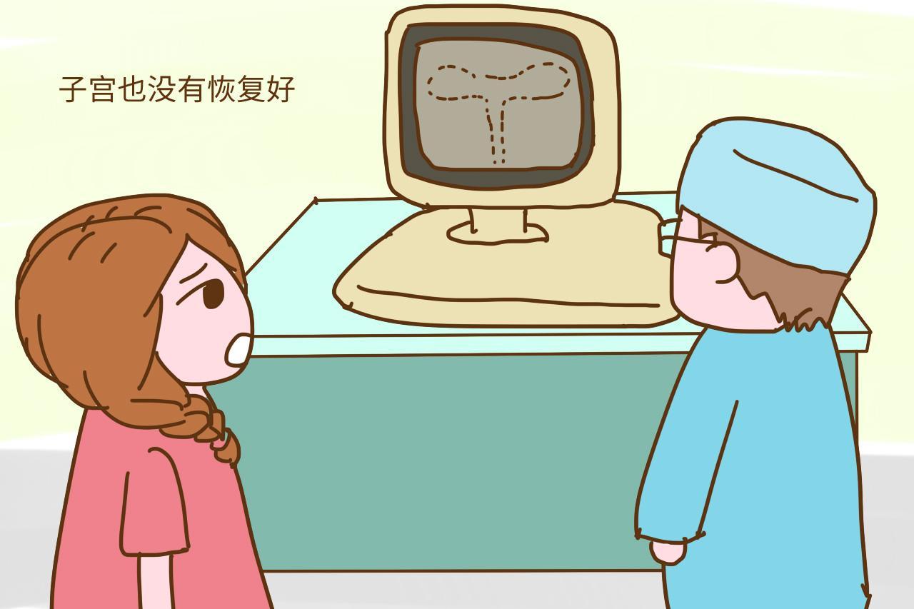 产后42天的检查很重要, 妈妈可别偷懒, 有后遗症就麻烦了