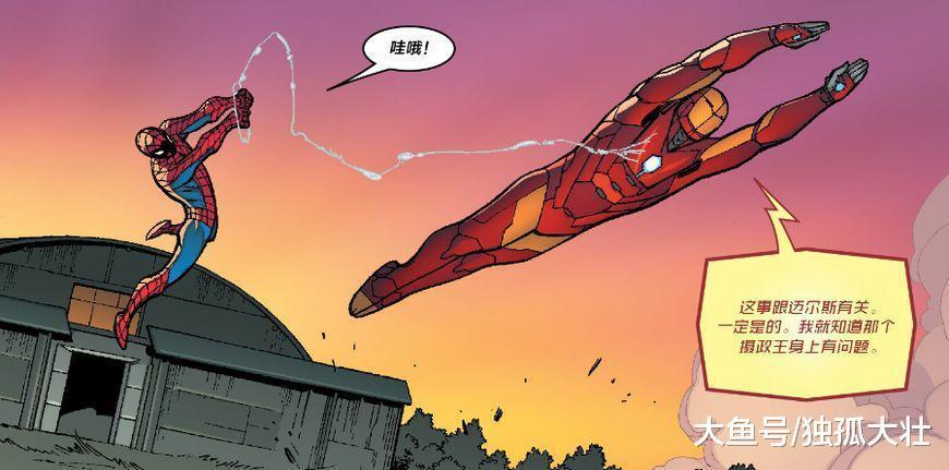 蜘蛛侠其实也是设计机甲的天才, 平行世界的EVA蜘蛛侠都出现了!