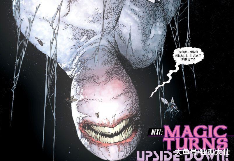 《黑暗正义联盟》命运博士彻底失控, 魔法界末日来临!
