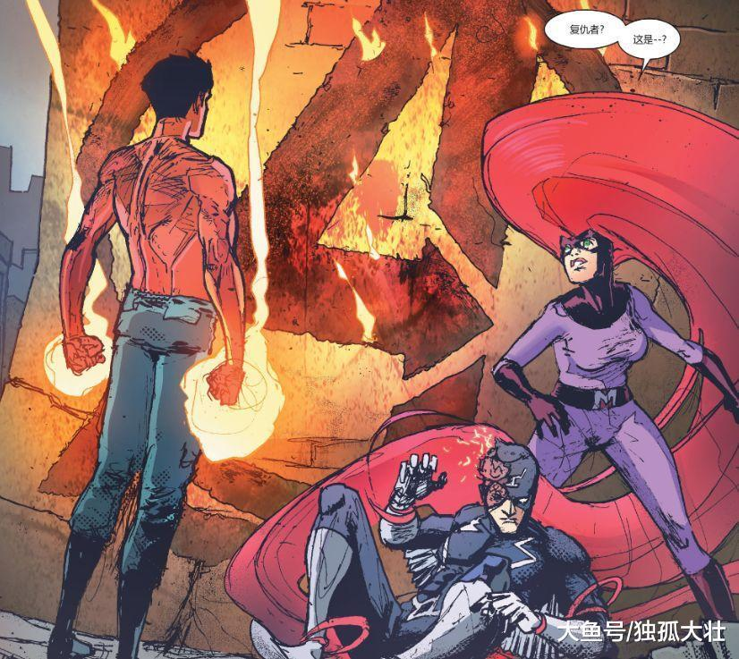 《假如: 无限》复仇者联盟神秘失踪, 黑蝠王选择臣服灭霸!