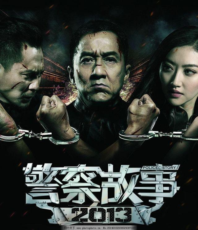 网友票选十大经典香港电影 哪部大片是你的青春记忆