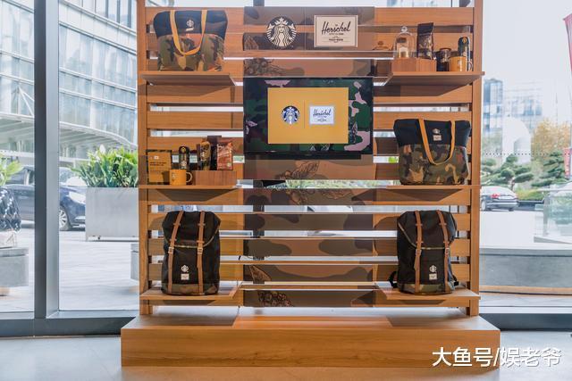 Herschel Supply 携手星巴克中国呈献冬季合作