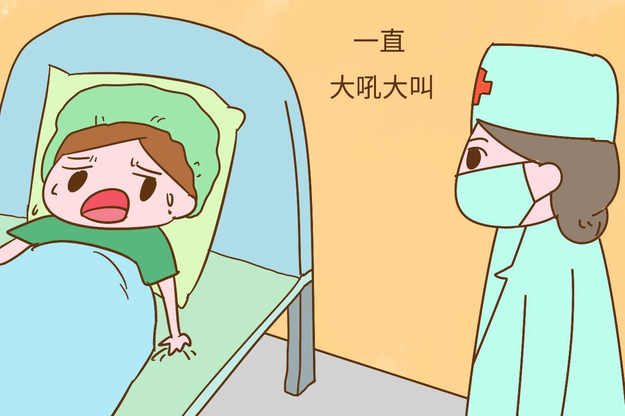 """产科医生: 产房里这两类产妇让人喜欢不起来, 希望你没""""中奖"""""""