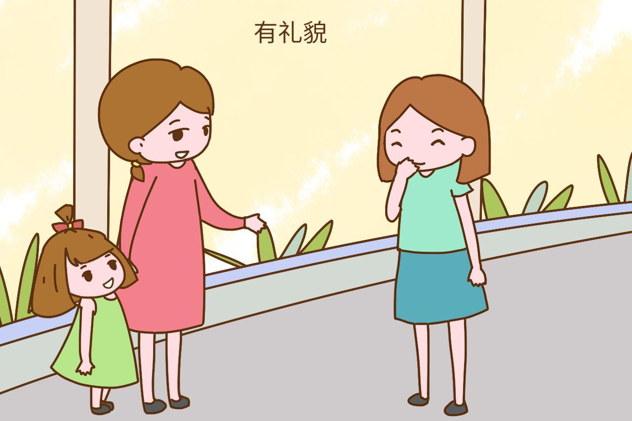 有这四种习惯的小朋友特别招人喜欢, 大家都夸家长会教