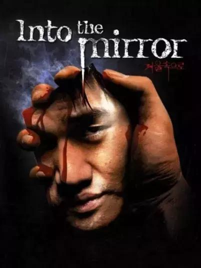 十大日韩经典恐怖片排行榜恐怖来袭, 最恐怖的电影不容错过!