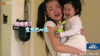 """生3个孩子到底有多""""恐怖""""? 看看贾静雯就知道了!"""