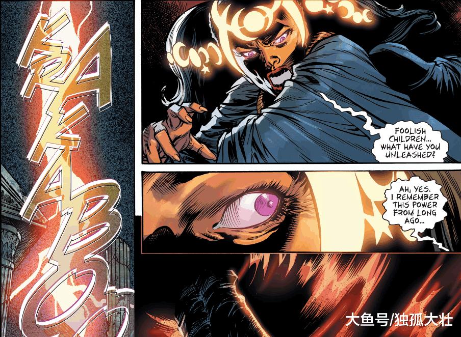《黑暗正义联盟》魔法起源终于揭露, 女巫之神彻底被黑暗吞噬!