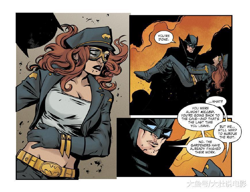 《哥谭车库》哈莉·奎因大战黑化蝙蝠侠, 芭芭拉发现背后的真相!