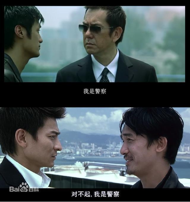 评价最高的十部香港警匪片推荐《英雄本色》只能排第三