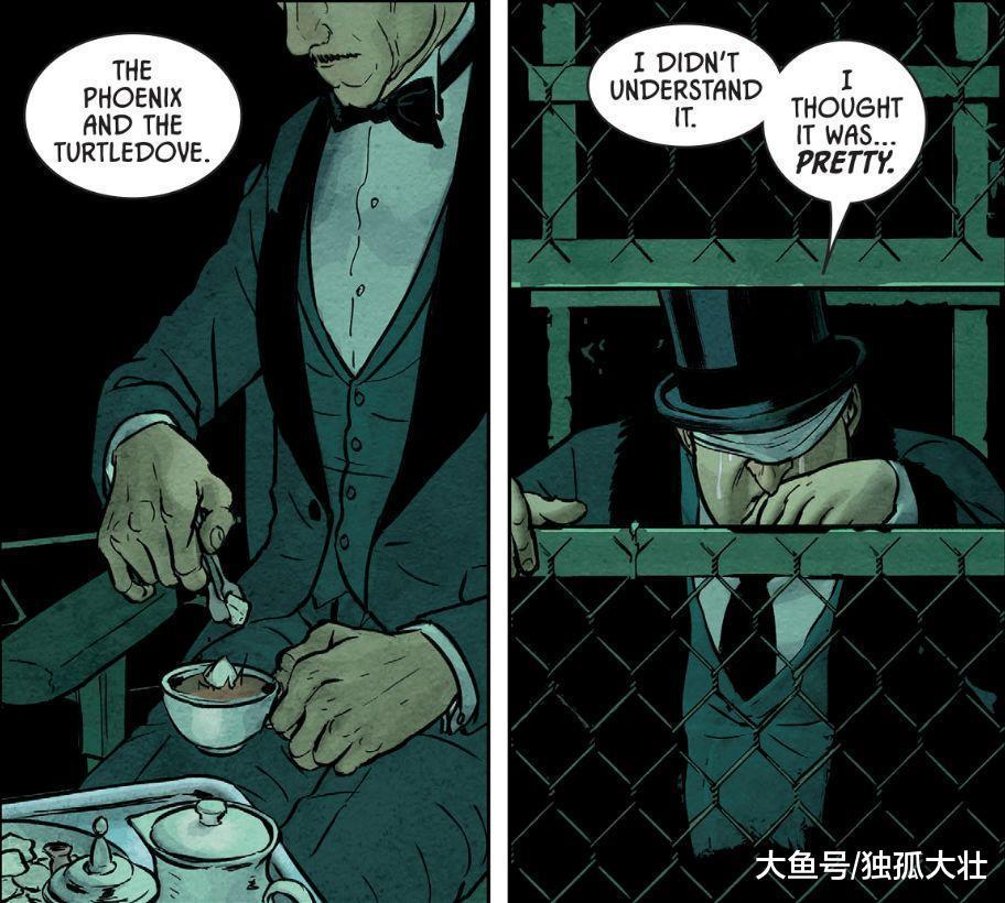 《蝙蝠侠: 暴君之翼》企鹅人已经成为哥谭市最悲剧的反派!