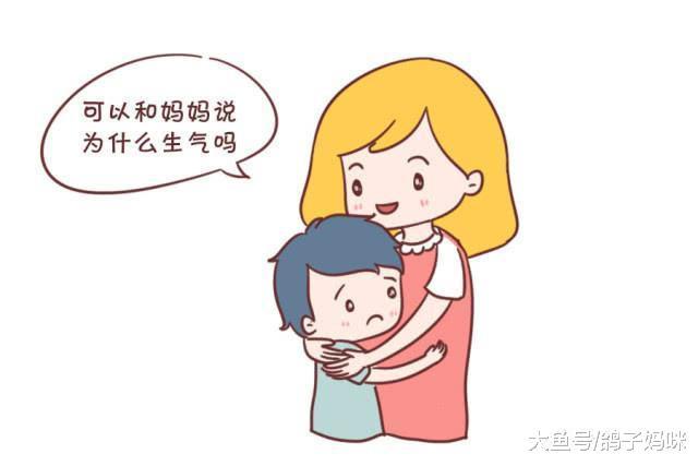 协助孩子处理情绪, 有效帮助孩子面对未来挑战