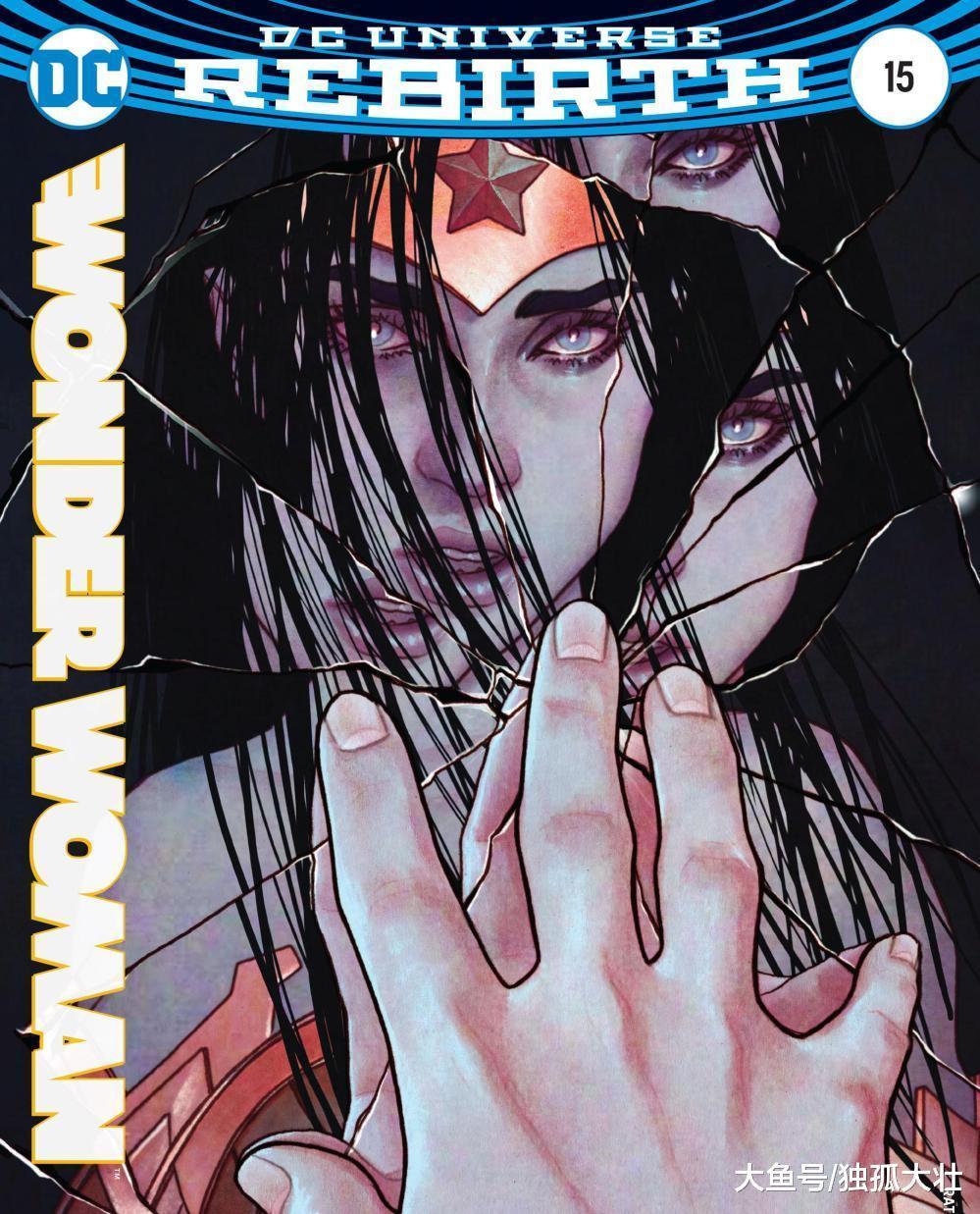 正义联盟三巨头的秘密被揭露, 蝙蝠侠心中最害怕的事情!