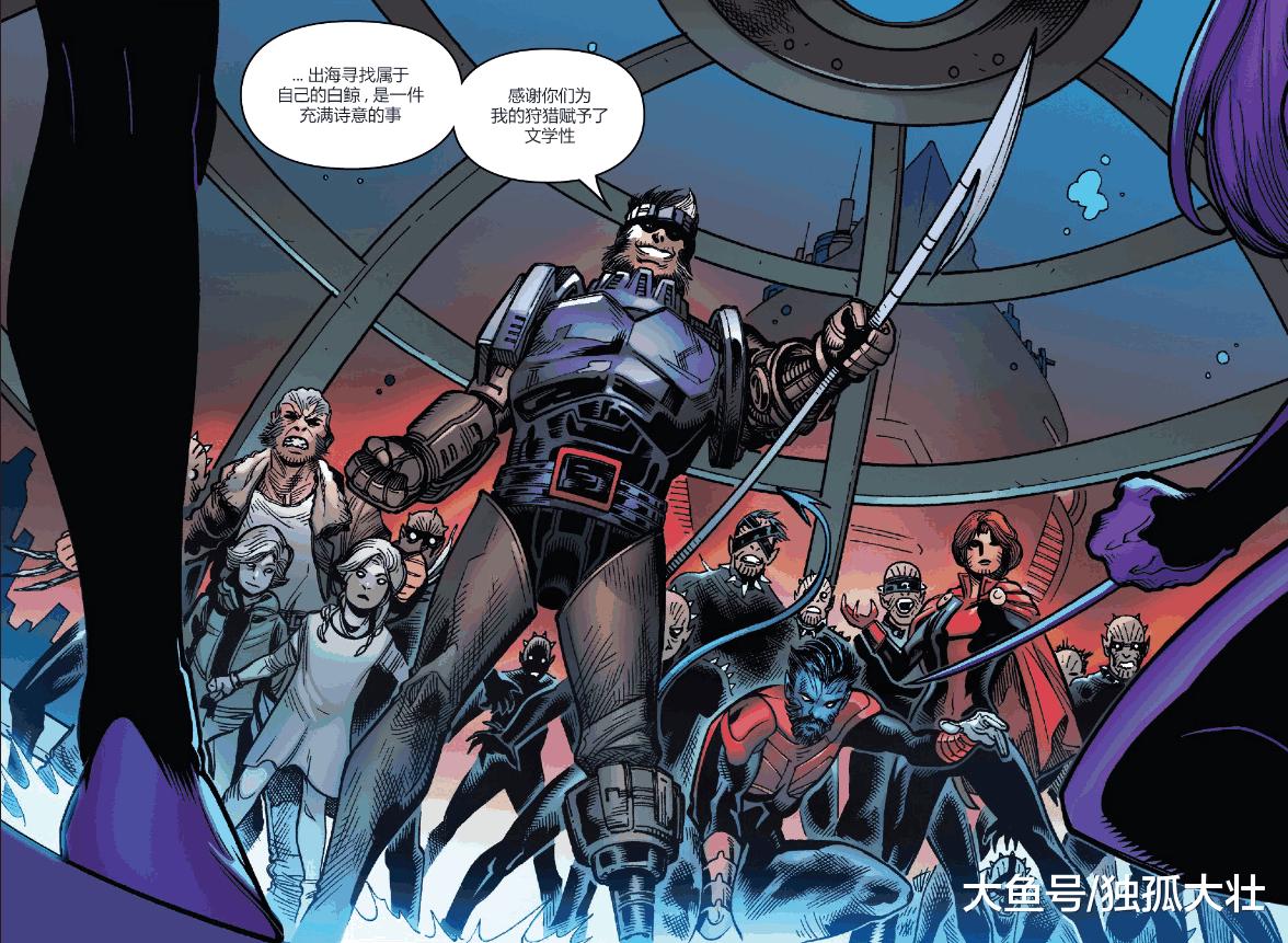 《X战警》穿越时间真的能拯救世界吗? 逆转未来其实没啥作用!