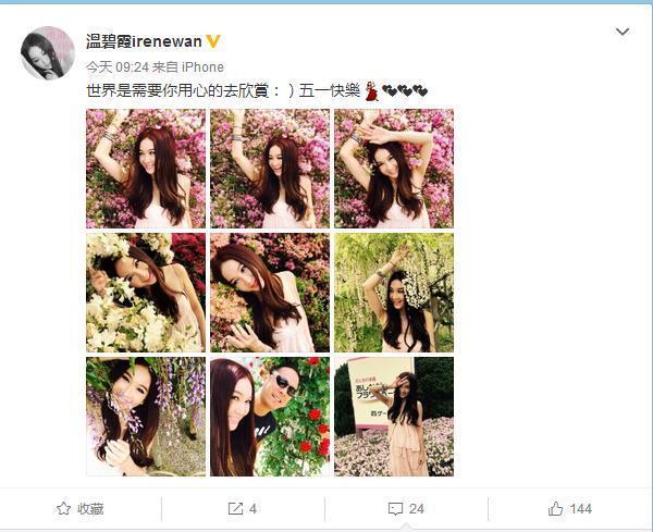 52岁温碧霞五一和老公出游却被网友吐槽: 每次拍照都一个表情吗?