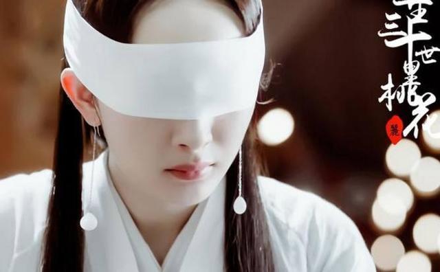杨幂演盲人, 林心如演盲人, 都不如她! 让人认为是真盲人!