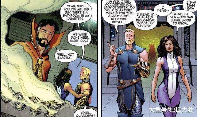 钢铁侠为啥对惊奇队长这么好? 原来他一直对卡罗尔有好感!