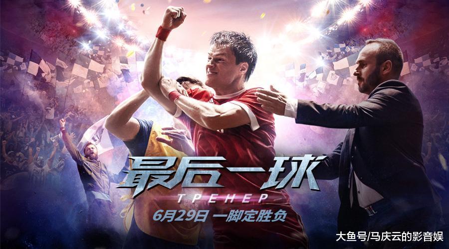 《动物世界》较量《金蝉脱壳2》, 李易峰预售第一领跑黄晓明