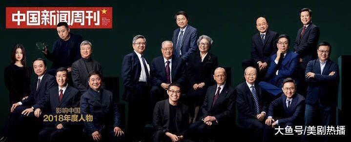 杨超越资源逆天! 居然和刘国梁文牧野等大腕登上中国新闻周刊封面