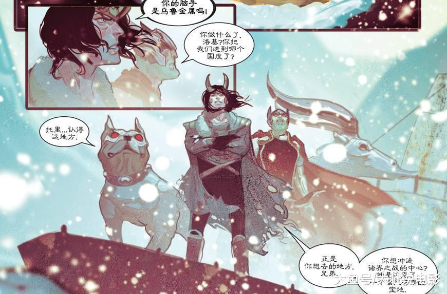《雷神》雷神刚刚得到黄金战锤, 洛基就来坑自己的哥哥了!