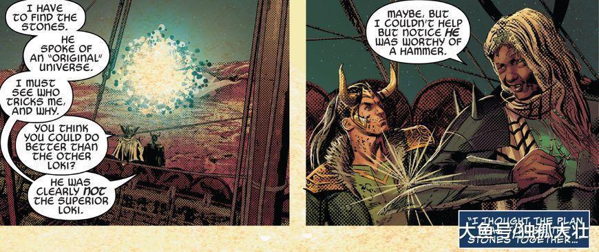 《无限战争》平行世界的雷神洛基出现, 他竟然穿着无限宝石战甲!