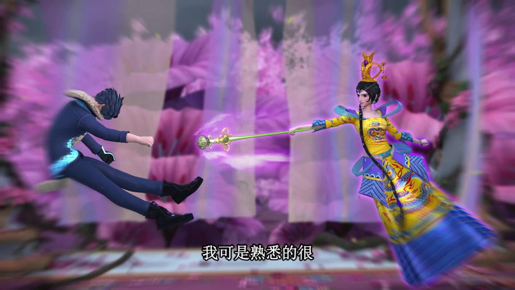 精灵梦叶罗丽: 水王子撩妹手段再次升级, 送王默水之圣衣!图片
