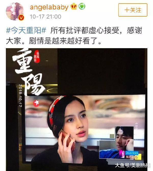 演技再次被群嘲, 还删网友评论, 她换头女星的称号能洗白么?