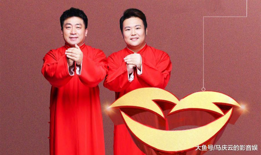 贾玲团队登上首届中国相声小品大赛, 作品虽然爆笑却遭严厉批评