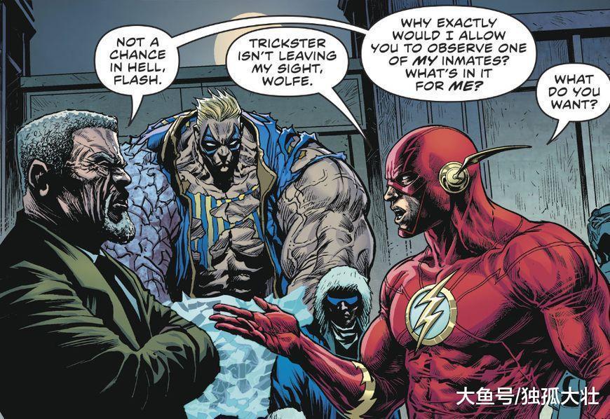 全新力量解锁, 闪电侠遇到最霸气的敌人, 魔术师变成山寨浩克!