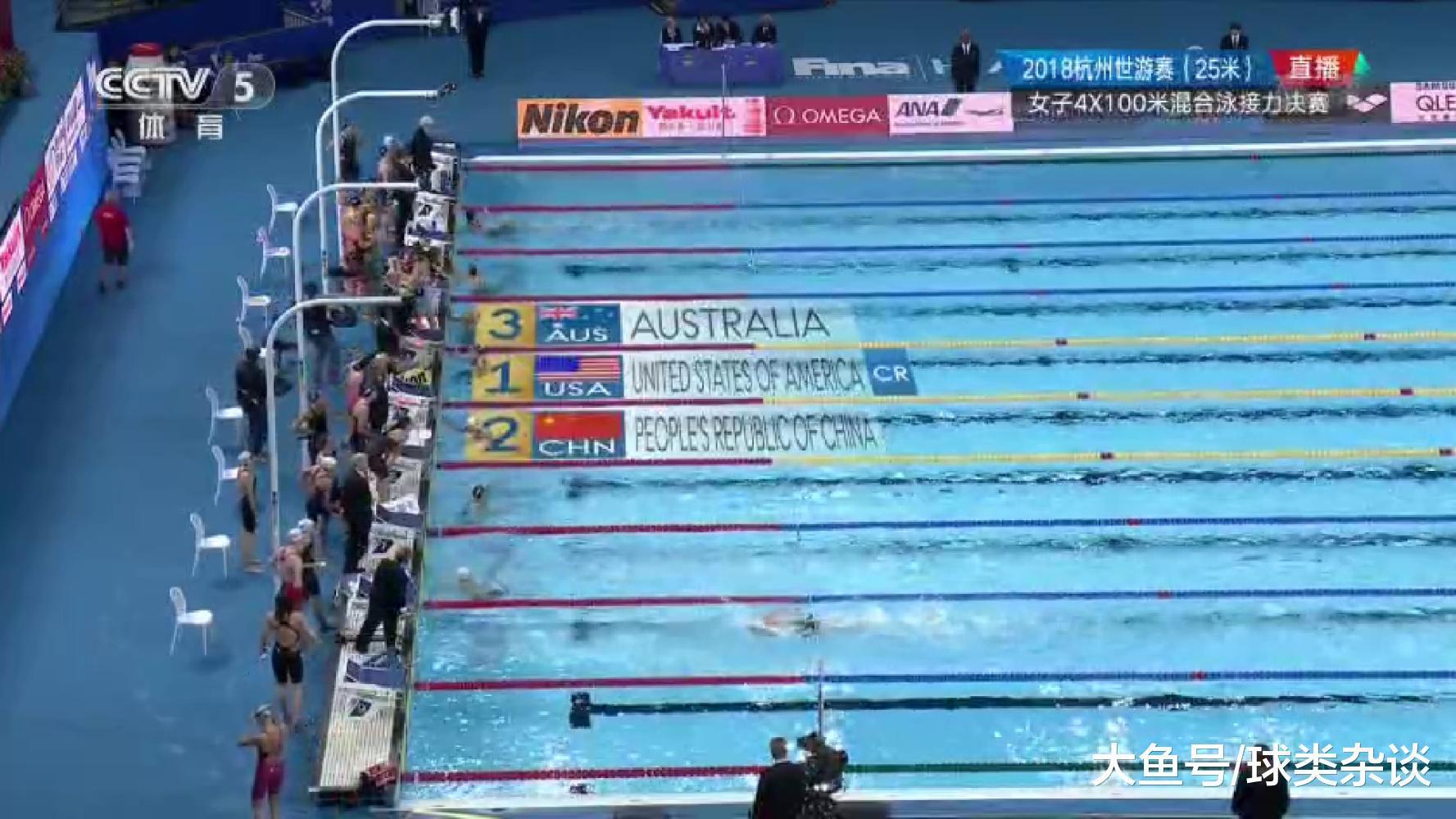 中国男子4×100米夹杂泳获第2 短池游泳世锦赛中国共获3项冠军