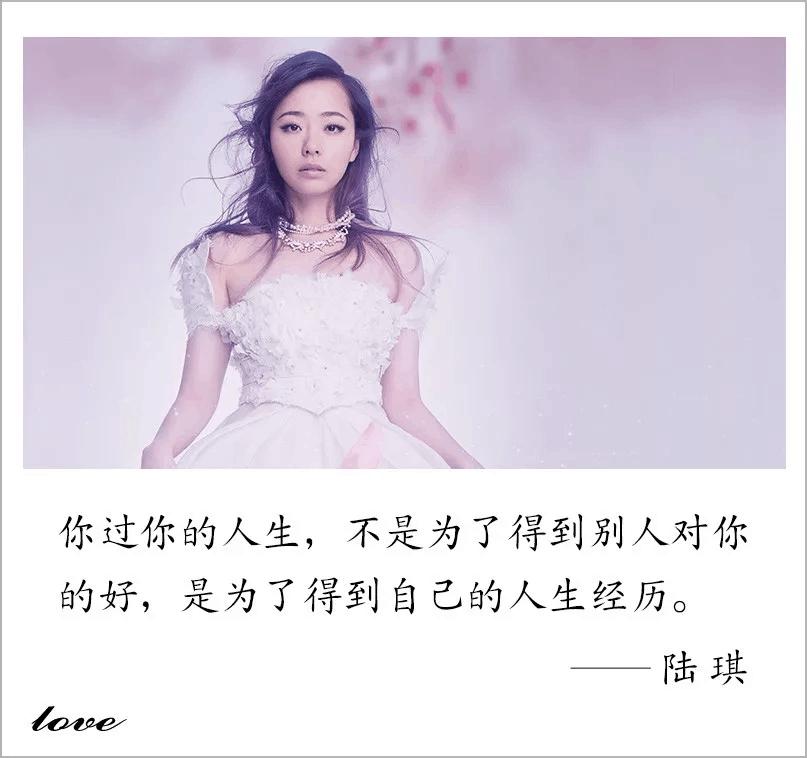张靓颖被传离婚: 不是所有分手, 都代表着一无所有