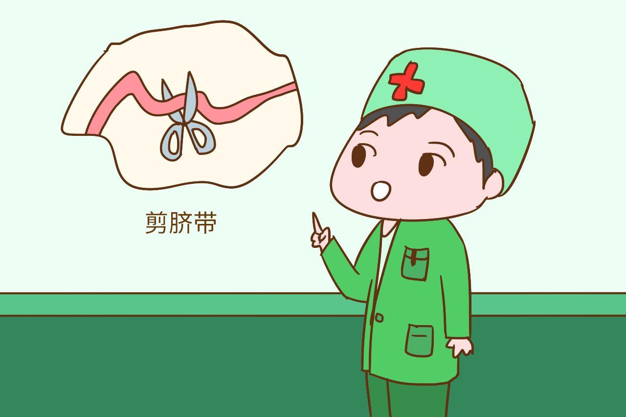 给新生儿剪脐带的时候, 是妈妈更疼, 还是宝宝更疼?