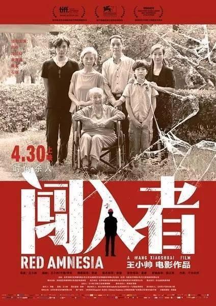 这些华语小众电影大家都没有听过吧, 今天给大家分享一下!