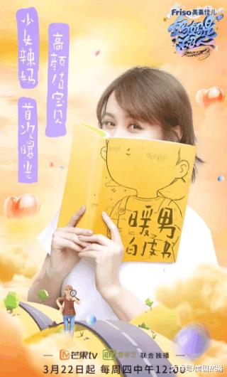 """邓莎老公首曝光, 直爽回应被老公""""赞助""""上《天天向上》!"""