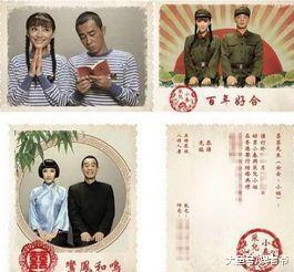 明星结婚请帖: 陈小春的最搞怪, 张杰的最普通, 她的最让人点赞?