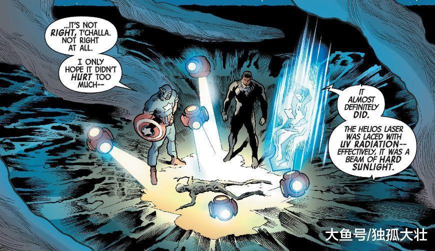 无敌浩克大战复仇者联盟, 钢铁侠被迫使用终极武器!