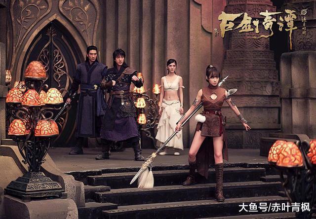 超过2000个特效镜头所打造的《古剑奇谭》绝对值回票价
