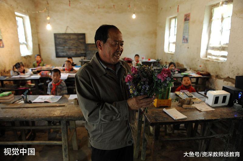 教龄超过30年的教师, 可以申请提前退休吗?