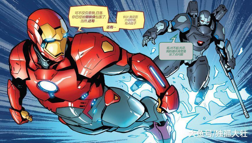 钢铁侠复活之谜被揭开, 他竟然从细胞层面上重组了自己!