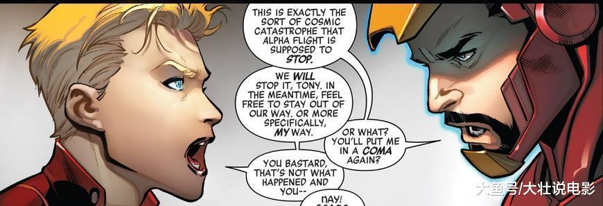 惊奇队长曾经和钢铁侠暧昧! 钢铁侠却喜欢上了女浩克!