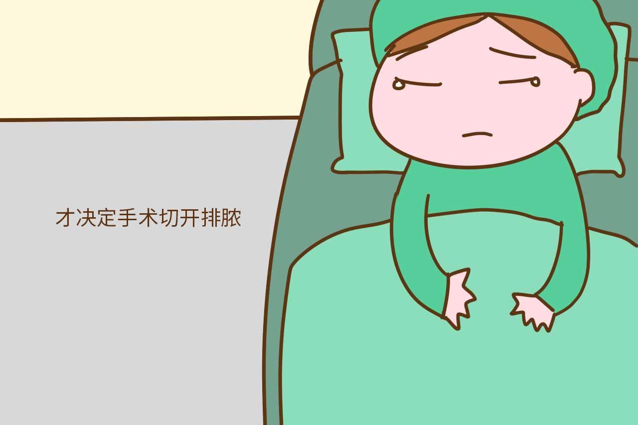 世上痛的不是生孩子了, 而是产后乳腺炎让你痛的无奈
