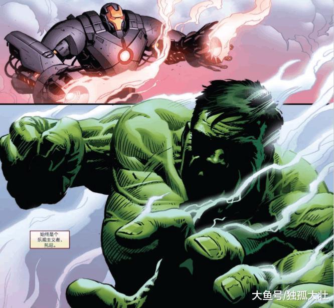 班纳博士一直害怕绿巨人的真相, 浩克比恶魔更加可怕!