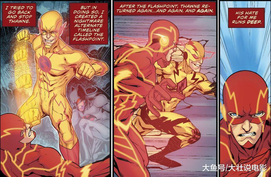 闪电侠和逆闪电在未来竟是亲家, 逆闪电的行为到底有何意义?