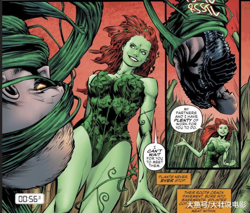 DC最丑的超级英雄, 大猩猩都比他好看, 山寨版绿巨人!